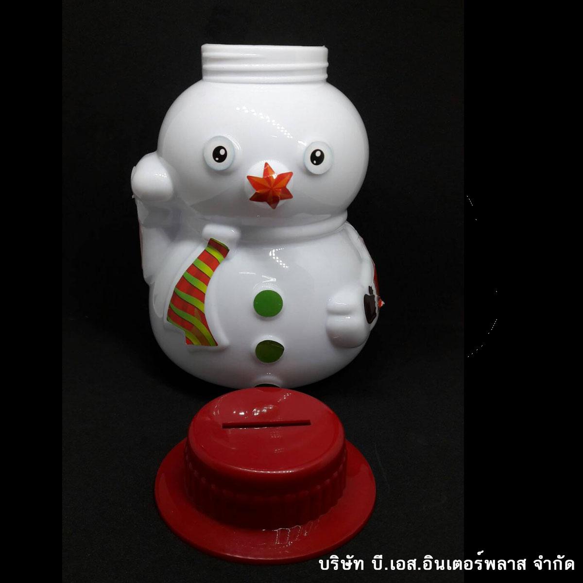 Snowman bottle
